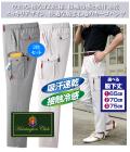 ハンティントン・クラブミックス調デザインカーゴパンツ同サイズ2色組 / HUNTINGTON CLUB
