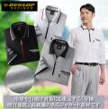 ダンロップ・リファインド7分袖ゆったりジップポロシャツ同サイズ3色組 / DUNLOP REFINED