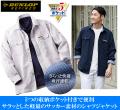 ダンロップ・リファインド サラッと軽量サッカーシャツジャケット / DUNLOP REFINED