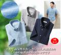 サラッと快適強撚糸半袖シャツ同サイズ3色組