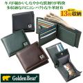 ゴールデンベア紳士二つ折り財布 / Golden Bear