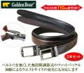 ゴールデンベア 着脱らくらくカジュアルベルト2本組 / Golden Bear