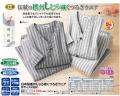 日本製播州しじら織くつろぎウェア同サイズ2色組