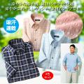 サラッと快適格子柄半袖シャツ同サイズ3色組
