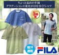 フィラ ポケット付きアクティブドライTシャツ同サイズ3色組