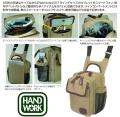 ハンドワーク軽快ショルダーバッグミニ / HNAD WORK