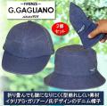 Gガリアーノ 折り畳めるデニム帽子2個セット / G.GAGLIANO