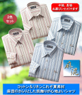 麻混ストライプシャツ同サイズ2色組