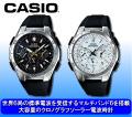 カシオソーラー電波時計ウェーブセプター / CASIO