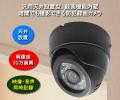 汎用天井設置型、録画機能内蔵・赤外線防犯カメラ
