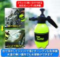 FORM MAX PRO ハンディ洗浄機セット