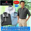 レイヤードデザインニットシャツ同サイズ3色組