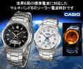 カシオ電波時計ウェーブセプター / CASIO