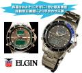ELGIN エルジン ソーラー電波腕時計