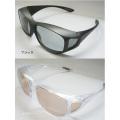 HOYA製レンズオーバーグラス拡大鏡