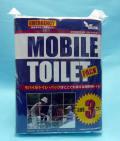 【防災 携帯用トイレ】FALCON ファルコン モバイルトイレ・パック 3枚入り
