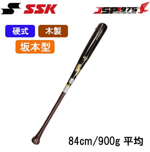エスエスケイ SSK pe3105 硬式木製バット プロエッジ 坂本型 84cm 900g平均