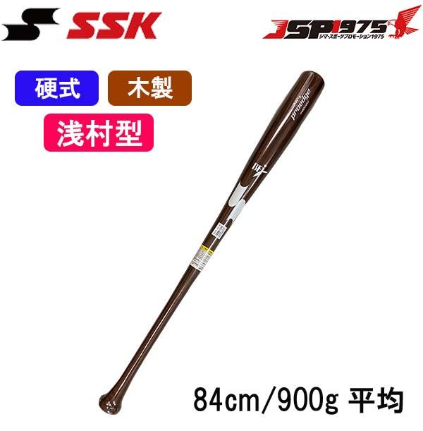 エスエスケイ SSK pe3105 硬式木製バット プロエッジ 浅村型 84cm 900g平均