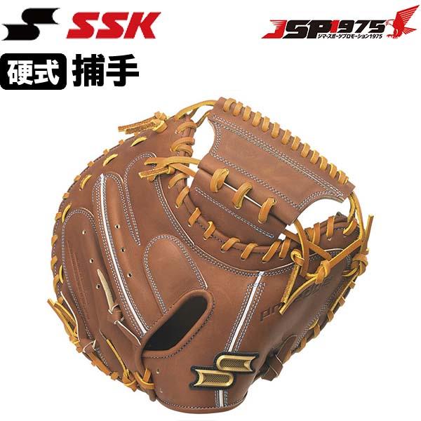 エスエスケイ SSK pekm04421 硬式 グラブ グローブ 捕手用 キャッチャーミット プロエッジ 右投用 Cブラウン 野球 野球用品 送料無料