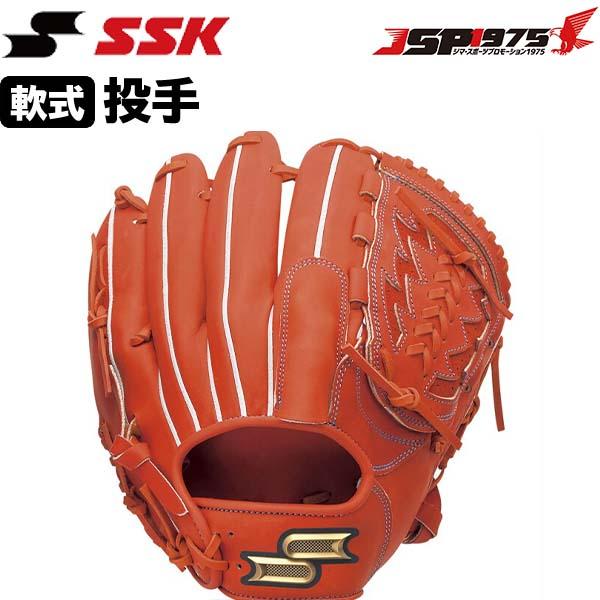 エスエスケイ SSK pen3147s21 軟式 グラブ グローブ プロエッジ 投手用 右投用 Bオレンジ 野球 野球用品 送料無料