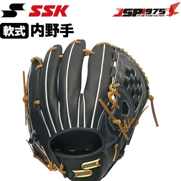 エスエスケイ SSK pen3456l21 軟式 グラブ グローブ プロエッジ 内野手用 野手用 右投用 ブラック 野球 野球用品 送料無料