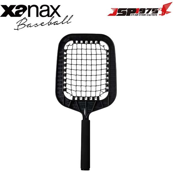 ザナックス XANAX bnb6200 イージーノッカー ノック専用ラケット 野球ギア 野球 野球用品