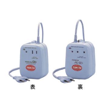 海外・国内兼用型アップダウントランス 220-240V⇔100V/120W AG-120