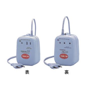 海外・国内兼用型アップダウントランス 220-240V⇔100V/55W AG-55