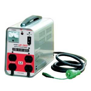 【送料無料】現場の変圧・IH製品などで100Vを200Vに昇圧 3000Wまで対応のアップトランス