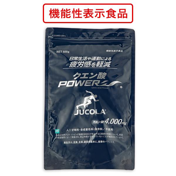クエン酸パワー 徳用サイズ(500g入)