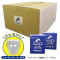【大箱入り40個】クエン酸パワー(スティックタイプ 14包入)