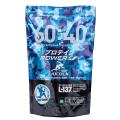 プロテインパワー(1kg) 天然カカオ使用のココア味