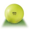 ライトフライトボール(ソフトボール用)