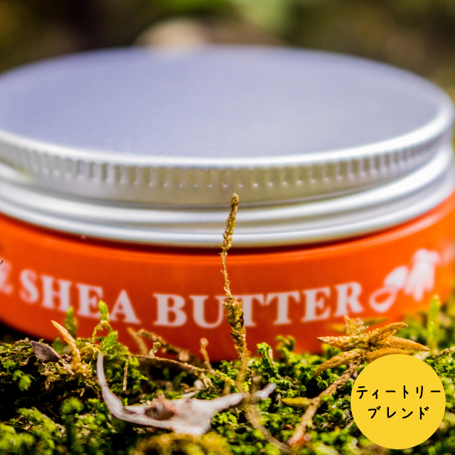 True Shea Butter ティートリー 未精製シアバター100%(25g)