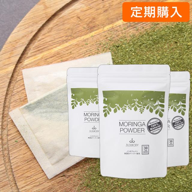 【定期購入】モリンガパウダー粗刻み ティーパックタイプ (1.8g×30パック)お得な3袋セット