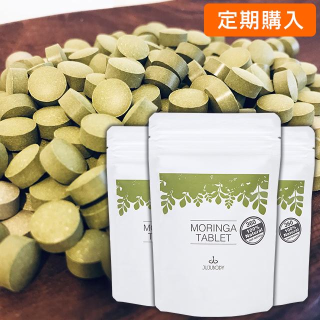 【定期購入】モリンガタブレット MORINGA TABLET(360粒)お得な3袋セット
