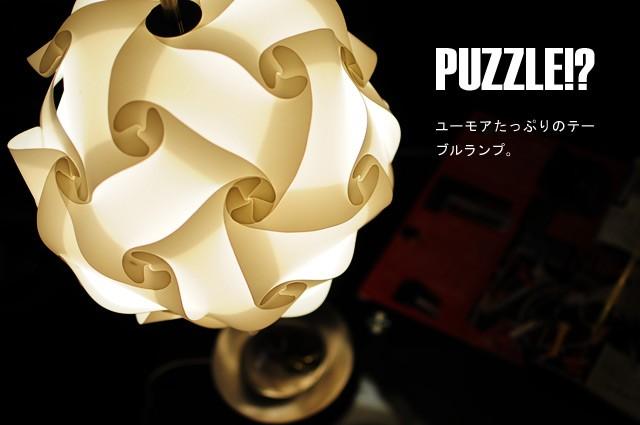 スタンドライト・インテリア照明・照明器具・間接照明・ペンダントライト・シーリングライト・シャンデリア・フロアスタンド