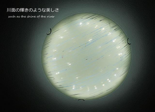 LEDシーリングライト FXKC012 調光調温 リモコン  (間接照明 ペンダントライト インテリアライト 天井照明 北欧)