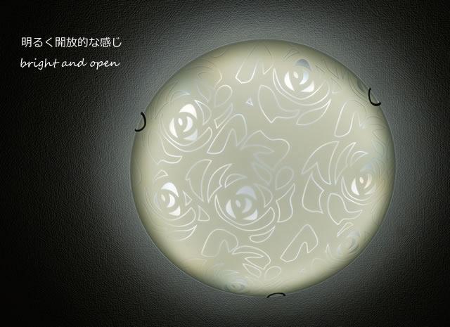 LEDシーリングライト FXKC013 調光調温 リモコン (間接照明 ペンダントライト インテリアライト 天井照明 北欧)