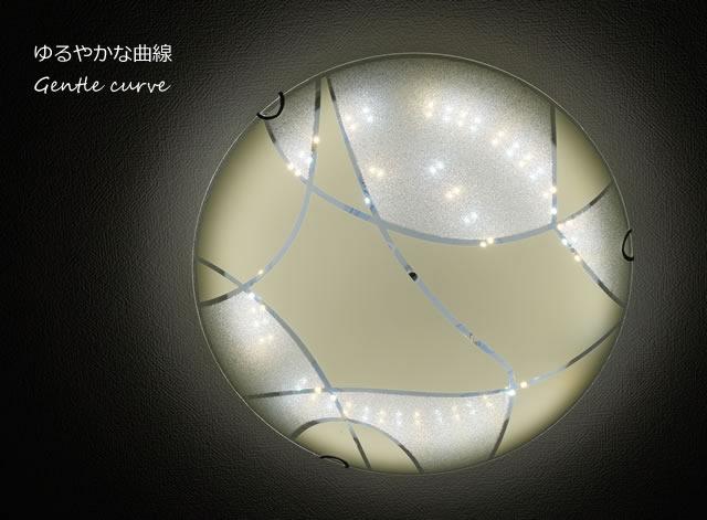 LEDシーリングライト FXKC018 調光調温 リモコン (間接照明 ペンダントライト インテリアライト 天井照明 北欧)