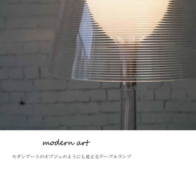 テーブルランプ JKT001 (インテリア照明 卓上スタンド デスクライト 北欧 お洒落)