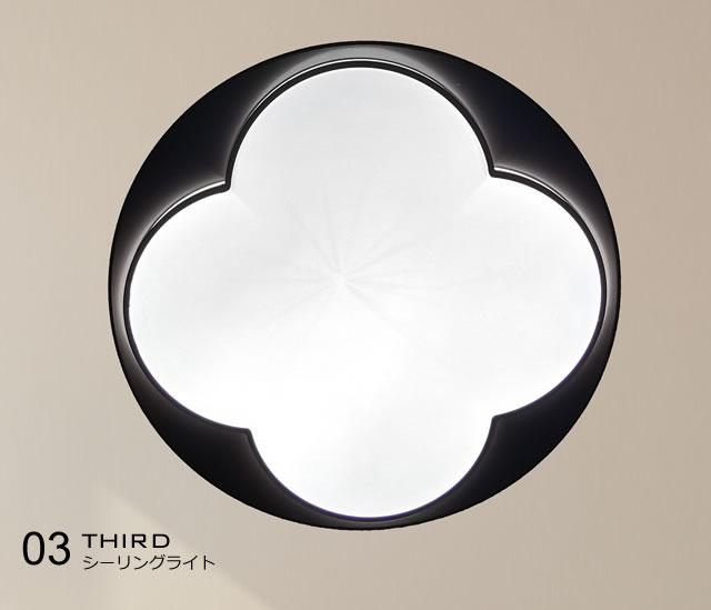 薄型LEDシーリングライト JMC006 (天井照明  インテリア照明 間接照明 ペンダントライト 北欧)