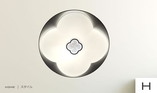 薄型LEDシーリングライト JMC007 (天井照明  インテリア照明 間接照明 ペンダントライト 北欧)