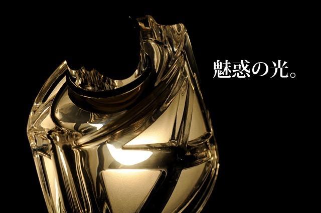 インテリア照明・照明器具・間接照明・スタンドライト・ペンダントライト・シーリングライト・シャンデリア・フロアスタンド