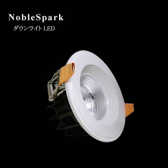 ダウンライト LED4