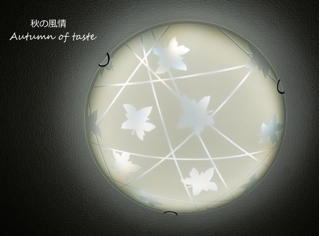 LEDシーリングライト FXKC007 調光調温 リモコン  (間接照明 ペンダントライト インテリアライト 天井照明 北欧)