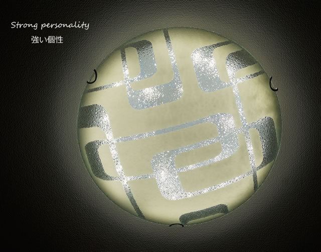 LEDシーリングライト FXKC015 調光調温 リモコン三段調節 (間接照明 ペンダントライト インテリアライト 天井照明 北欧)