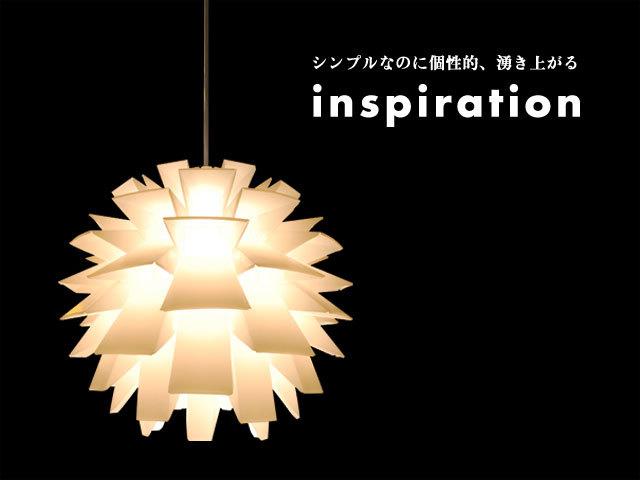 間接照明 ペンダントライト JKC106(インテリア照明  天井照明 北欧)
