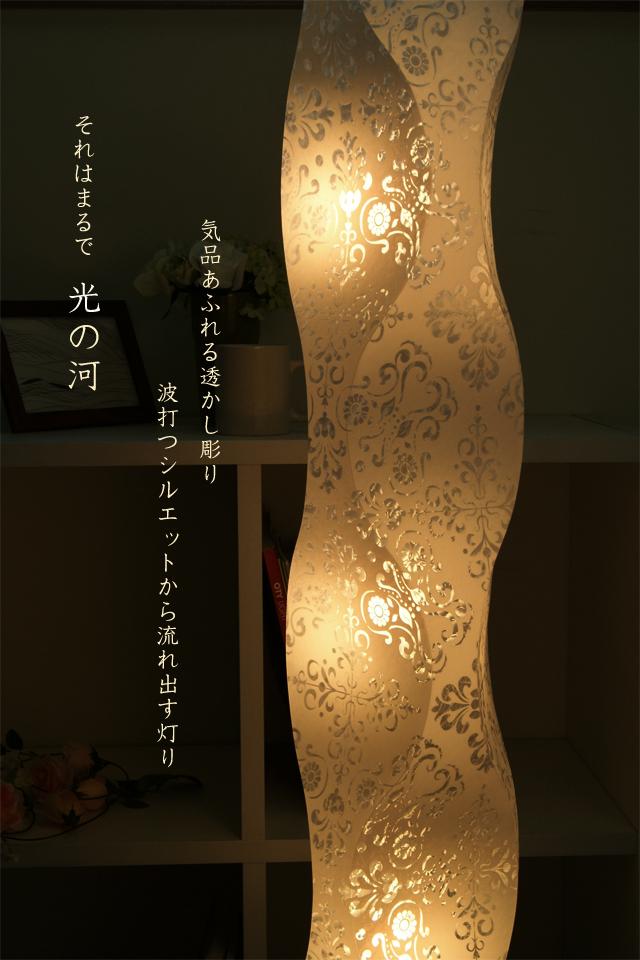 間接照明 スタンドライト JK102LC (フロアスタンド フロアランプ インテリアライト)