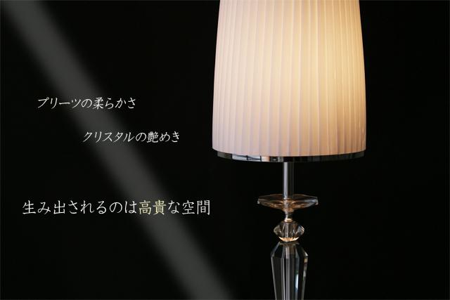 間接照明 スタンドライト JK160L (フロアスタンド フロアランプ インテリアライト)